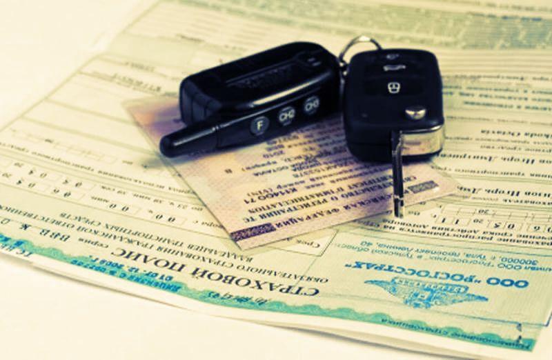 страховка на авто