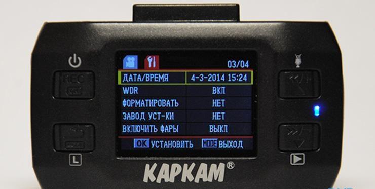 В видеорегистраторе dvr-03 изменить дату и время видеорегистраторы как работает