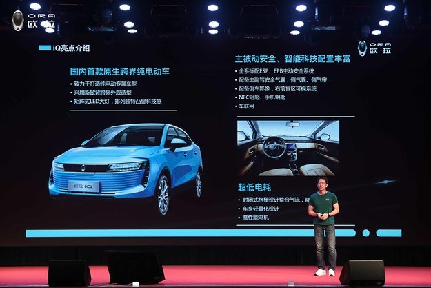 Great Wall Motors представила новый бренд ORA