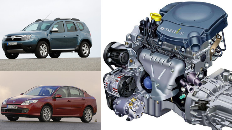 Renault 1.6 (K4M / K7M)