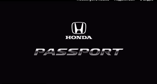 Honda объявила о премьере нового кроссовера