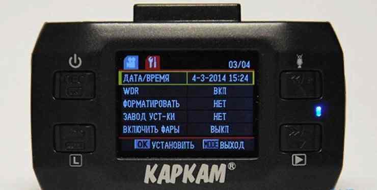 Как установить дату и время на видеорегистраторе
