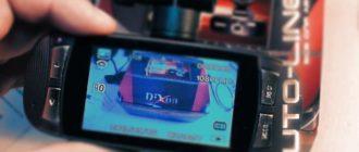 WDR в видеорегистраторе