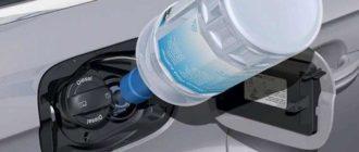Что такое AdBlue в автомобилях